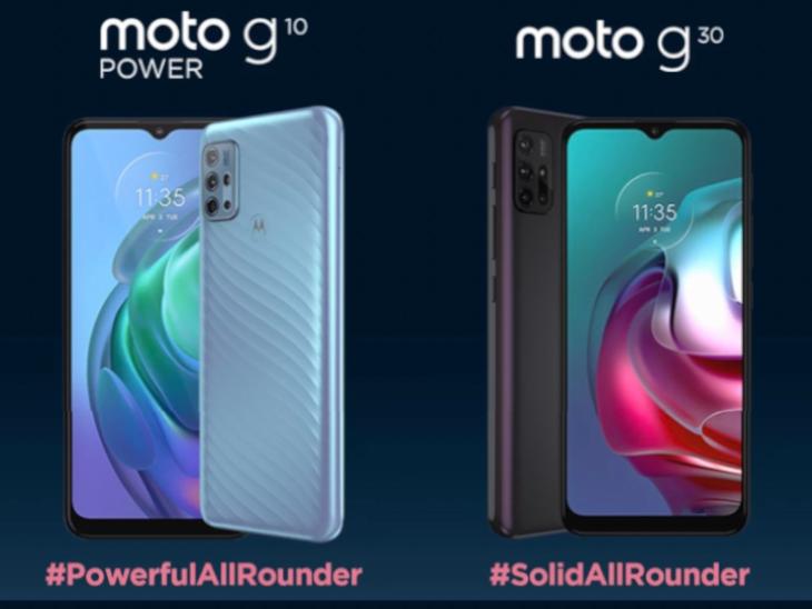 मोटोरोला ने लॉन्च किए दो सस्ते स्मार्टफोन, 16 मार्च से शुरू होगी बिक्री, जानिए कीमत और फीचर्स की डिटेल|टेक & ऑटो,Tech & Auto - Dainik Bhaskar