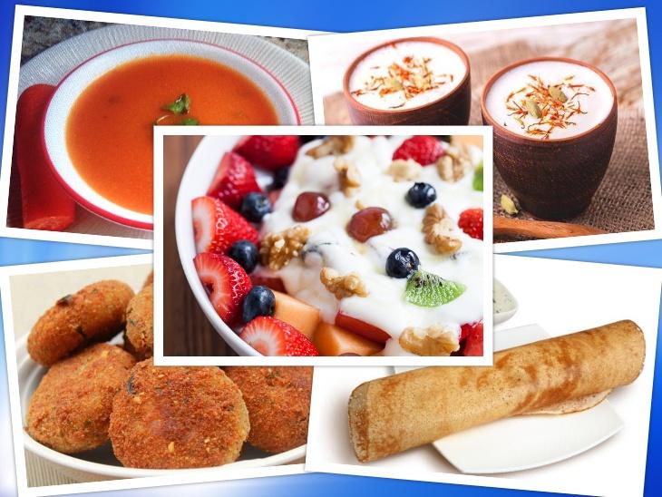 व्रत में आपको शक्ति देंगे फलाहार के ये 5 विकल्प, सूप, डोसा व वेज कटलेट को गर्मागर्म खाएं, फ्रूट योगर्ट और ठंडाई को फ्रिज में ठंडा करके लें लाइफस्टाइल,Lifestyle - Dainik Bhaskar