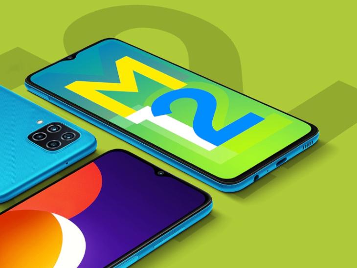 कंपनी ने लॉन्च किया बजट स्मार्टफोन गैलेक्सी M12, बड़ी बैटरी और दमदार कैमरा मिलेगा; जानें कीमत और ऑफर्स|टेक & ऑटो,Tech & Auto - Dainik Bhaskar