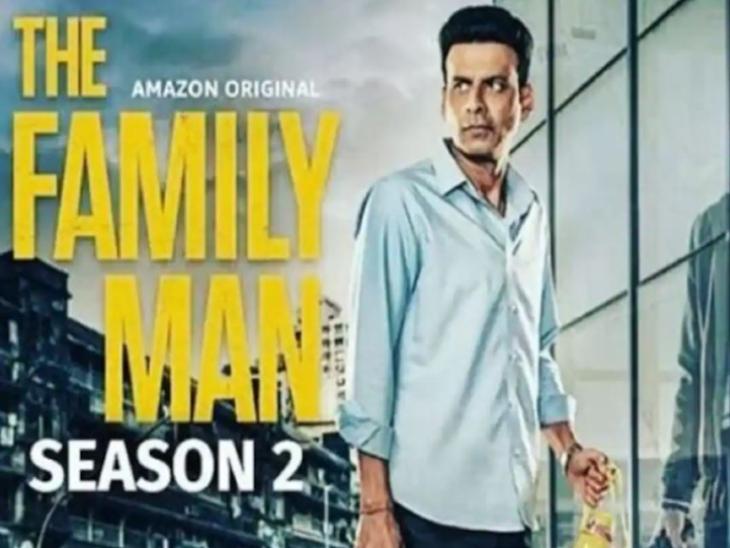 'तांडव' विवाद के बाद अमेजन प्राइम नहीं लेना चाहता कोई रिस्क, मनोज बाजपाई की 'द फैमिली मैन 2' के कई सीन्स को मेकर्स फिर से करेंगे शूट बॉलीवुड,Bollywood - Dainik Bhaskar