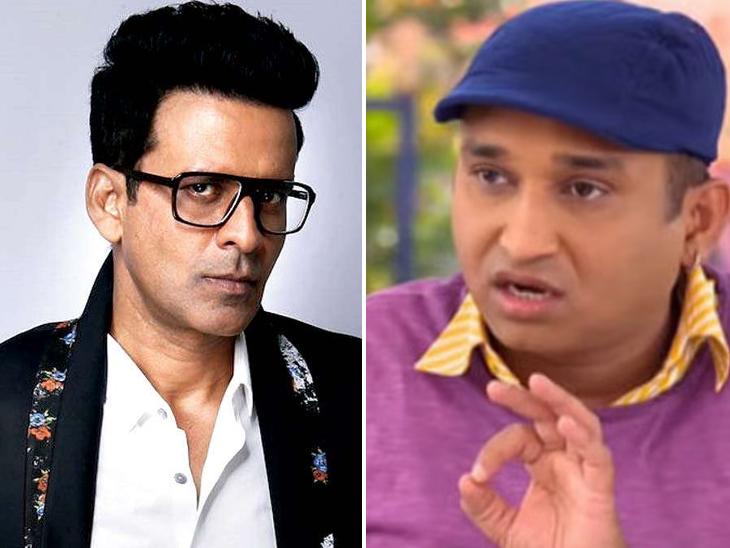 मनोज बाजपेयी के कोविड पॉजिटिव होने से रुकी फिल्म की शूटिंग, संक्रमित 'तारक मेहता...' फेम मयूर वाकाणी अस्पताल में भर्ती|बॉलीवुड,Bollywood - Dainik Bhaskar