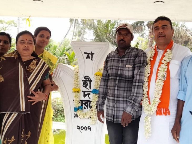 शहीद वेदी पर शुभेंदु अधिकारी ने स्थानीय लोगों से मुलाकात की।