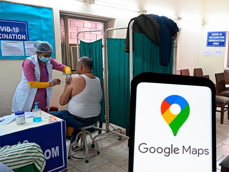 मैप्स की मदद से वैक्सीनेशन सेंटर ढूंढने में आसानी होगी, वहां पहुंचने का रास्ता भी दिखाएगा टेक & ऑटो,Tech & Auto - Dainik Bhaskar