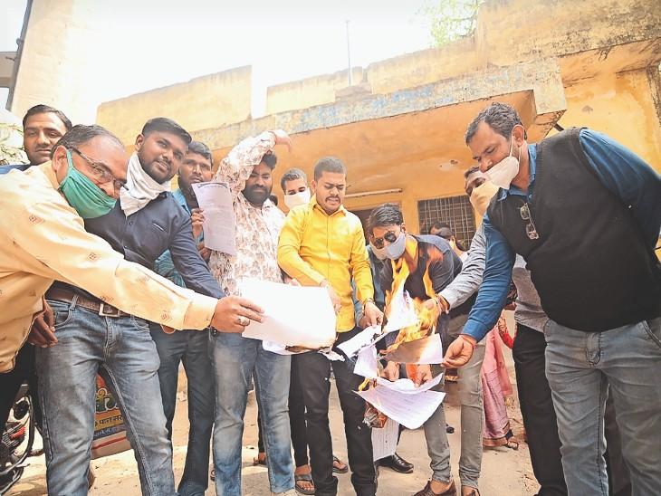 बाशिंदों ने जलदाय विभाग के एईएन का घेराव किया, बिलों की होली जलाई - Dainik Bhaskar