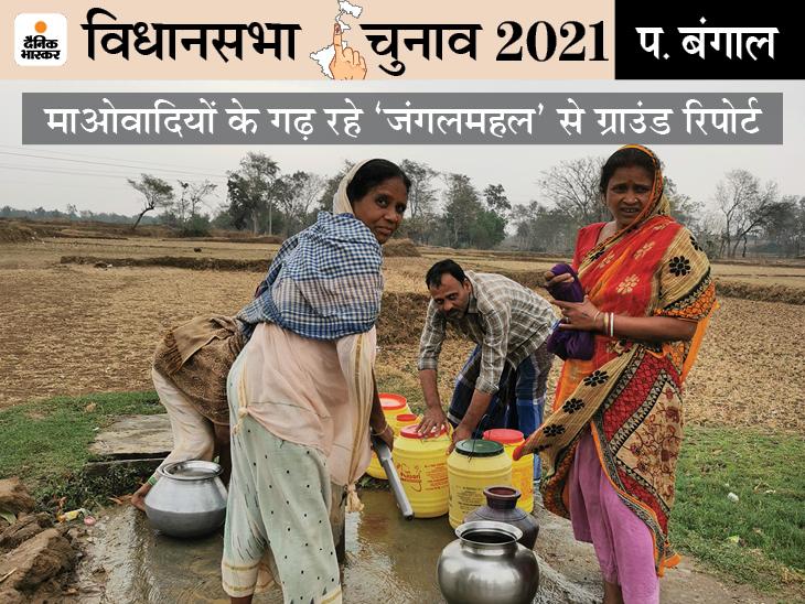 10 साल पहले जिस रास्ते चलकर ममता ने लेफ्ट के गढ़ पर कब्जा किया था, अब उसी राह पर चल रही BJP|DB ओरिजिनल,DB Original - Dainik Bhaskar