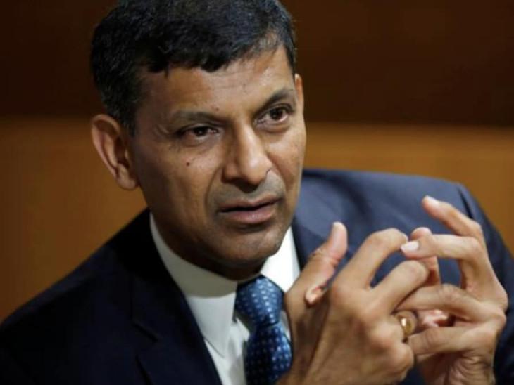 रघुराम राजन ने कहा इन्फ्लेशन टार्गेट में ज्यादा बदलाव करने से भरभरा सकता है बांड बाजार|बिजनेस,Business - Dainik Bhaskar