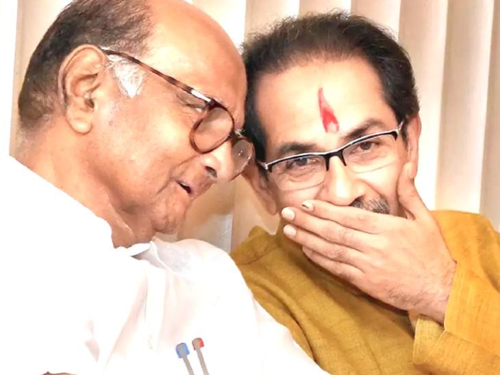 शरद पवार से मिले CM, गृह मंत्री बदलने की अटकलों को जयंत पाटिल ने किया खारिज, राणे का आरोप- IPL बुकी से वझे के संबंध महाराष्ट्र,Maharashtra - Dainik Bhaskar