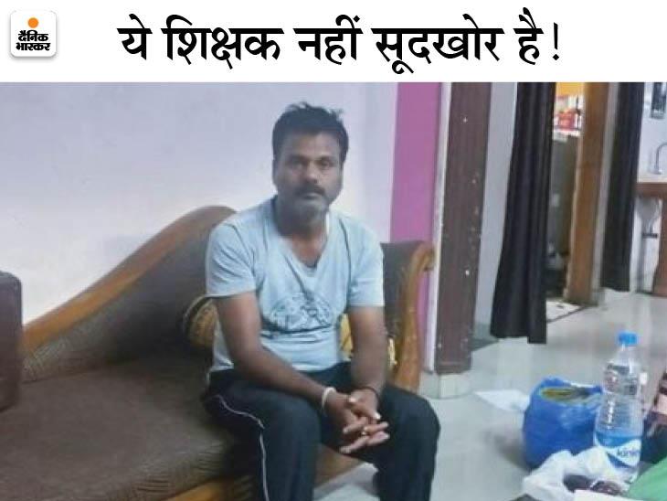 23 साल की सर्विस में मिली 36 लाख सैलरी, लोकायुक्त ने मारा छापा; 32 एकड़ जमीन समेत आठ प्लाॅट और 6 दुकानें मिलीं|मध्य प्रदेश,Madhya Pradesh - Dainik Bhaskar