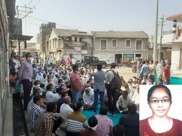 राजकोट में सनकी आशिक ने घर में घुसकर की नाबालिग लड़की की हत्या, छोटे भाई को भी चाकू मारकर किया घायल|गुजरात,Gujarat - Dainik Bhaskar