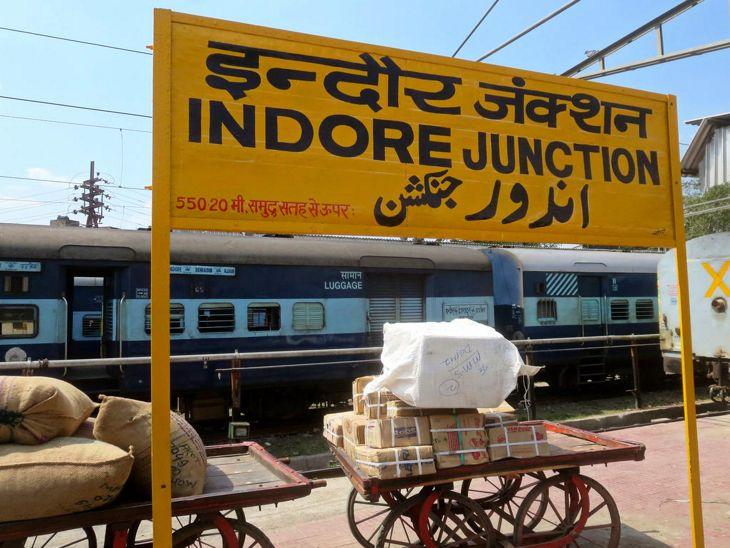 दुरंतो एक्सप्रेस 2 घंटे पहले रवाना होकर मुंबई पहुंचेगी, इंदौर-पुरी और लिंगमपल्ली अब बदले हुए समय पर चलेंगी|इंदौर,Indore - Dainik Bhaskar