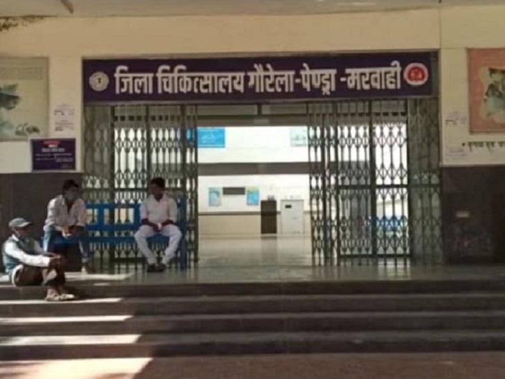 GPM के जिला अस्पताल में हुई थीं अस्थाई पदों पर नियुक्तियां, चयनित अभ्यर्थियों के पास एक ही स्कूल की मार्कशीट|छत्तीसगढ़,Chhattisgarh - Dainik Bhaskar