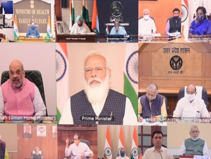 बिहार में स्कूल-कॉलेज बंद नहीं होंगे:CM बोले- राज्य में कोरोना संक्रमण की स्थिति महाराष्ट्र तथा अन्य राज्यों जैसी नहीं