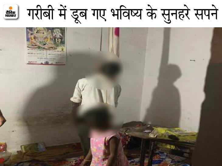 पत्नी झगड़कर घर से गई तो युवक 8 साल की मासूम के साथ रस्सी का फंदा बांधकर कूदा, दोनों की मौत|जबलपुर,Jabalpur - Dainik Bhaskar