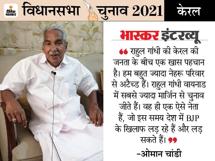 राहुल गांधी को कांग्रेस अध्यक्ष पद संभालना चाहिए, वे ही एक ऐसे नेता हैं जो देशभर में BJP के खिलाफ लड़ रहे हैं|DB ओरिजिनल,DB Original - Dainik Bhaskar