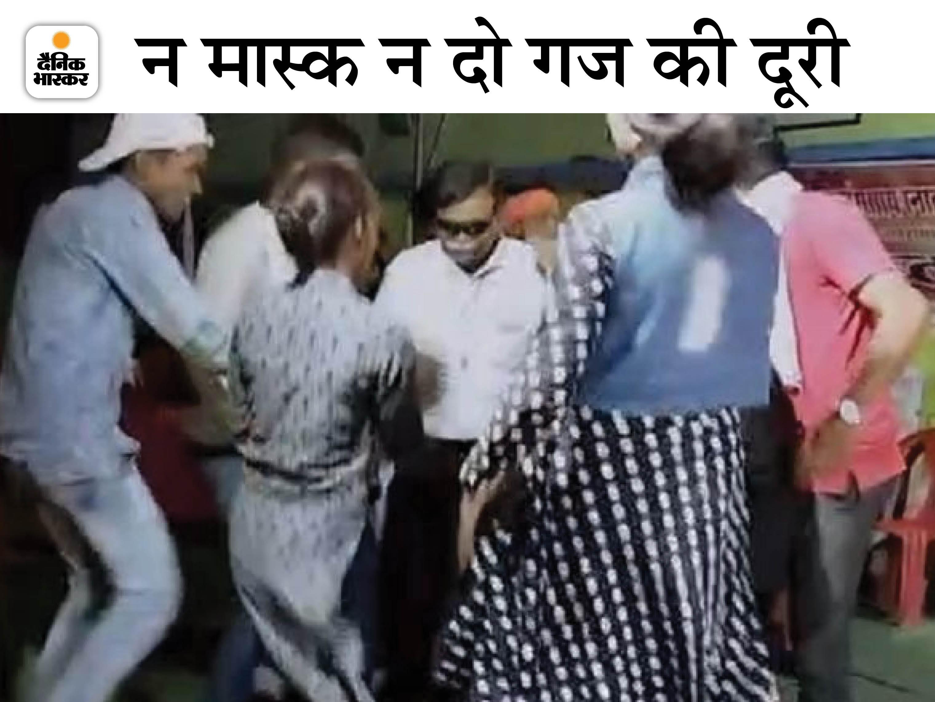 बलरामपुर में शासकीय कॉलेज के प्रिंसिपल ने आधी रात को छात्र-छात्राओं के साथ लगाए ठुमके, बोले- एडिटेड है|छत्तीसगढ़,Chhattisgarh - Dainik Bhaskar