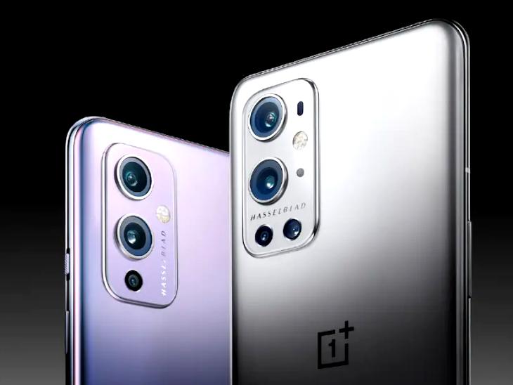 23 मार्च को वनप्लस 9 सीरीज के साथ लॉन्च होगा वनप्लस 9R स्मार्टफोन, दावा- कम कीमत में मिलेगा फ्लैगशिप एक्सपीरियंस|टेक & ऑटो,Tech & Auto - Dainik Bhaskar