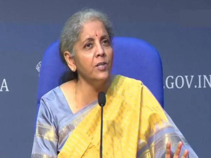 वित्त मंत्री ने कहा- इससे कंपनियों को पूंजी की जरूरत पूरा करने में मदद मिलेगी|बिजनेस,Business - Dainik Bhaskar