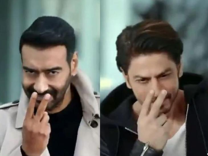 अजय देवगन के साथ पान मसाला के एड में नजर आए शाहरुख खान, अब सोशल मीडिया पर फनी मीम्स हुए वायरल|बॉलीवुड,Bollywood - Dainik Bhaskar