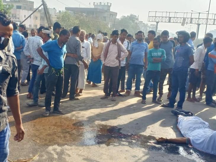 पटना में बाईपास पर हादसा, मौत:हॉस्पिटल कोर्ट के पास तेज रफ्तार ट्रक ने युवक को रौंदा; आक्रोशित लोगों ने किया सड़क जाम