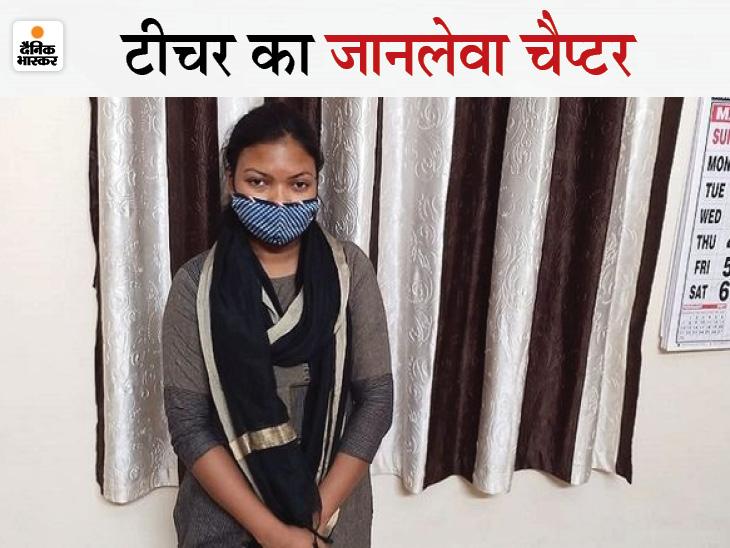 महिला टीचर करती थी 16 साल के स्टूडेंट का यौन शोषण; छात्र ने जान दी, सुसाइड नोट को 5 दिन बाद डिकोड कर पाई पुलिस बिलासपुर,Bilaspur - Dainik Bhaskar