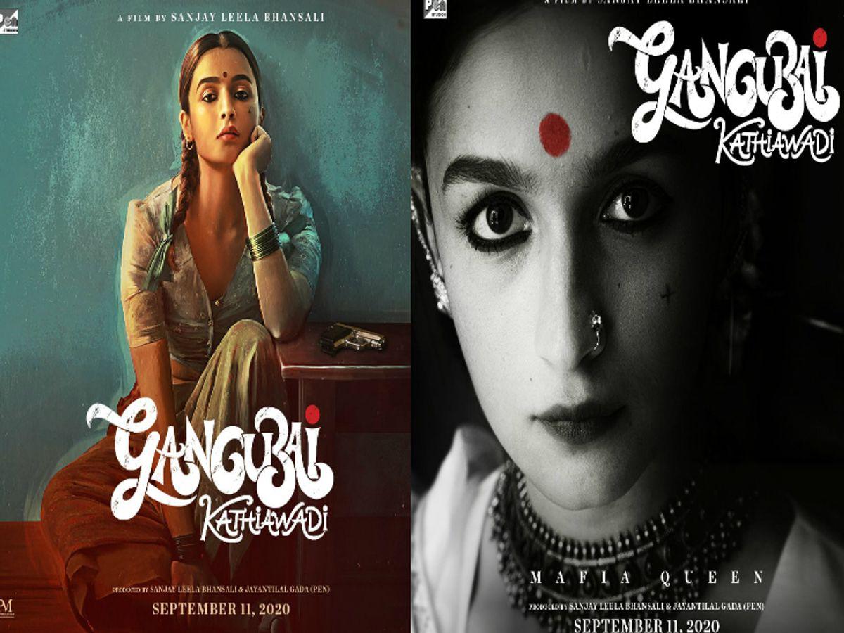 फिल्म को लेकर आलिया भट्ट और संजय लीला भंसाली को कोर्ट का समन, 21 मई को कोर्ट में पेश होने को कहा|महाराष्ट्र,Maharashtra - Dainik Bhaskar