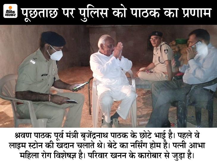 100 एकड़ के फॉर्महाउस में कच्चे घर में छुपा रखा था 3 करोड़ कैश; टैक्स चोरी की आशंका, पुलिस ने इनकम टैक्स विभाग को भेजी जानकारी रीवा,Rewa - Dainik Bhaskar