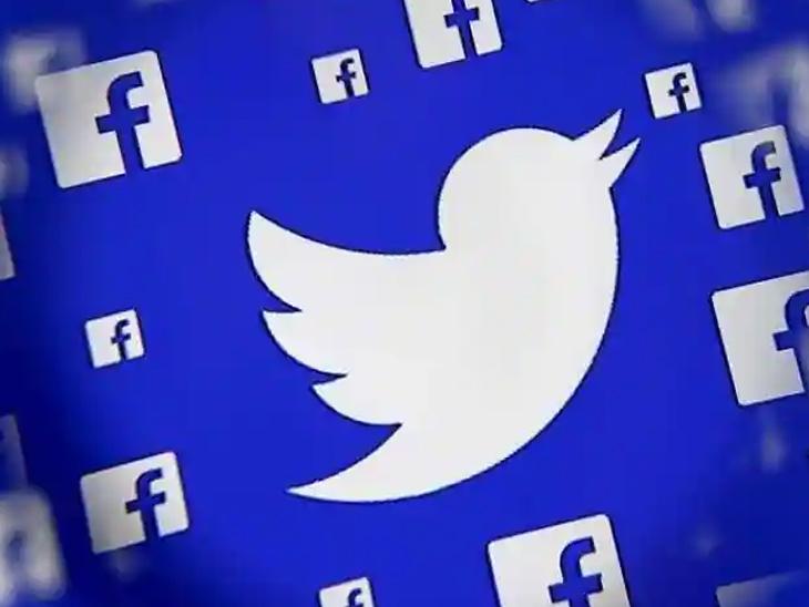 ट्विटर पर मिल सकते हैं फेसबुक जैसे इमोजी, ट्वीट के दौरान कर पाएंगे रिएक्ट; कंपनी इसके लिए कर रही सर्वे|टेक & ऑटो,Tech & Auto - Dainik Bhaskar