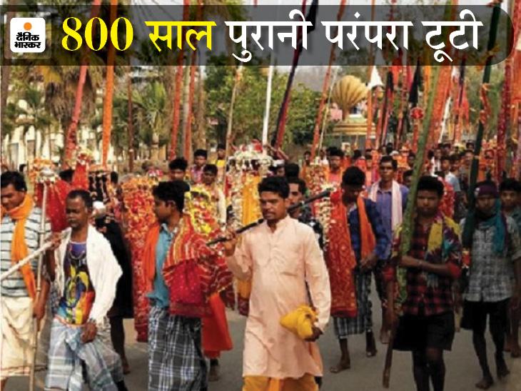 दंतेवाड़ा में दंतेश्वरी मंदिर के फागुन मड़ई में आमंत्रित देवी-देवताओं की 6 दिन पहले ही विदाई, संक्रमण के चलते प्रधान पुजारी का निर्णय|छत्तीसगढ़,Chhattisgarh - Dainik Bhaskar