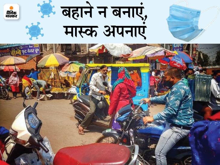 मास्क न लगाने वालों का काटा चालान; किसी ने कहा- सांस की बीमारी है, कोई बोला- नाश्ता किया है मिर्च लग रही है|रायपुर,Raipur - Dainik Bhaskar