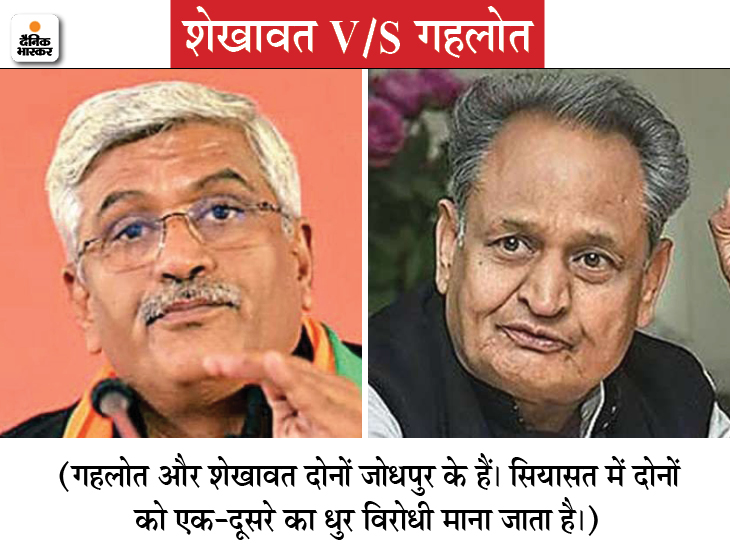 केंद्रीय मंत्री गजेंद्रसिंह शेखावत ने CM गहलोत के OSD समेत पुलिस अफसरों पर केस दर्ज कराया; दिल्ली क्राइम ब्रांच करेगी जांच जयपुर,Jaipur - Dainik Bhaskar