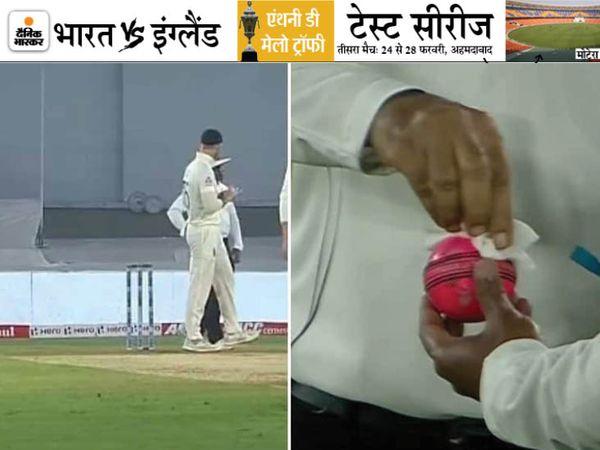 तीसरे टेस्ट के दौरान लार लगाते स्टोक्स (बाएं)। अंपायर गेंद को साफ करते हुए (दाएं)।