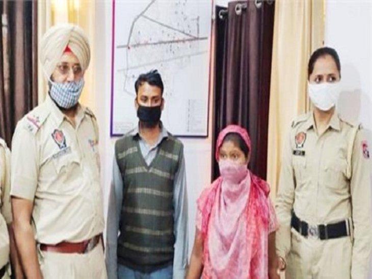 हनीट्रैप में फंसाकर सुनसान इलाके में बुलाया, 10 दिन बाद गटर से कई हिस्सों में मिली लाश पंजाब,Punjab - Dainik Bhaskar