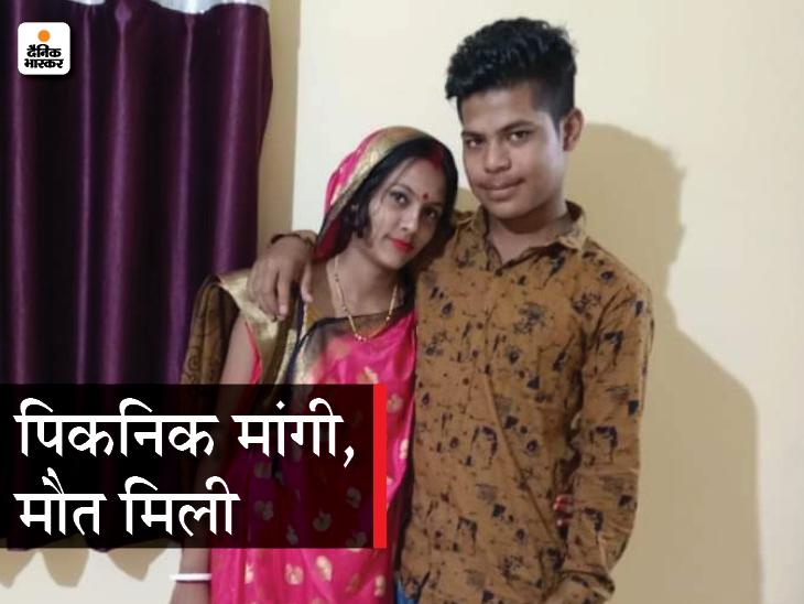 जिससे शादी के लिए युवती ने धर्म तक बदला; बाहर घुमाने को लेकर जिद की तो उसी पति ने गला घोंटकर मार डाला|मध्य प्रदेश,Madhya Pradesh - Dainik Bhaskar