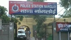 पत्नी को आपत्तिजनक हालत में देखकर विरोध किया तो ब्वॉयफ्रेंड ने पति पर चाकू से हमला कर किया घायल|दिल्ली + एनसीआर,Delhi + NCR - Dainik Bhaskar
