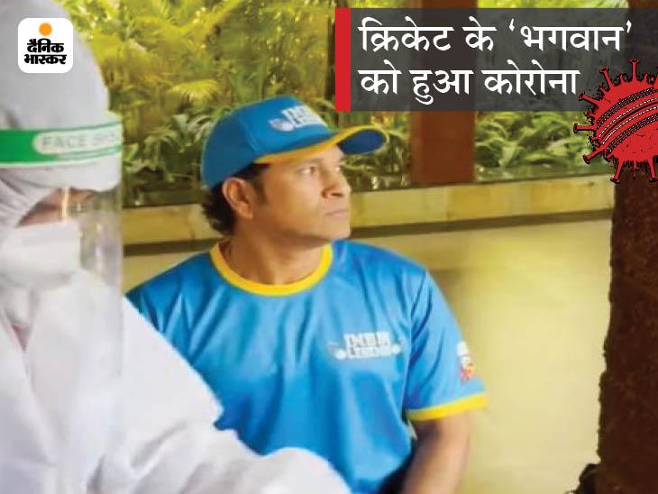 तस्वीर रायपुर की है। सीरीज के दौरान सचिन का कोरोना सैंपल लिया जाता रहा है। हालांकि, यहां सचिन ने 200 से अधिक बार कोरोना सैंपल दिया है। - Dainik Bhaskar