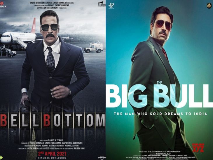 Real stories to be seen on screen: From 'The Big Bull' to 'Bell Bottom', these films based on Real Life Incident will be released in 2021
