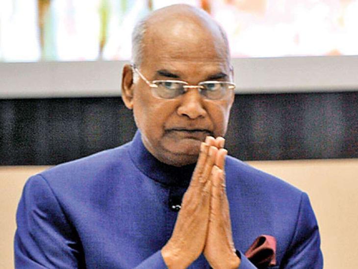 राष्ट्रपति रामनाथ कोविंद को 26 मार्च को दिल्ली के आरएंडआर आर्मी हॉस्पिटल में भर्ती कराया गया था। (फाइल फोटो) - Dainik Bhaskar
