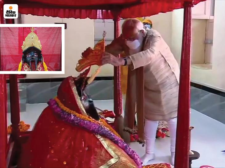 प्रधानमंत्री नरेंद्र मोदी ने दक्षिण-पूर्व सतखिरा स्थित जेशोरेश्वरी मंदिर में काली मां की प्रतिमा पर हाथ से बना हुआ मुकुट भी चढ़ाया।