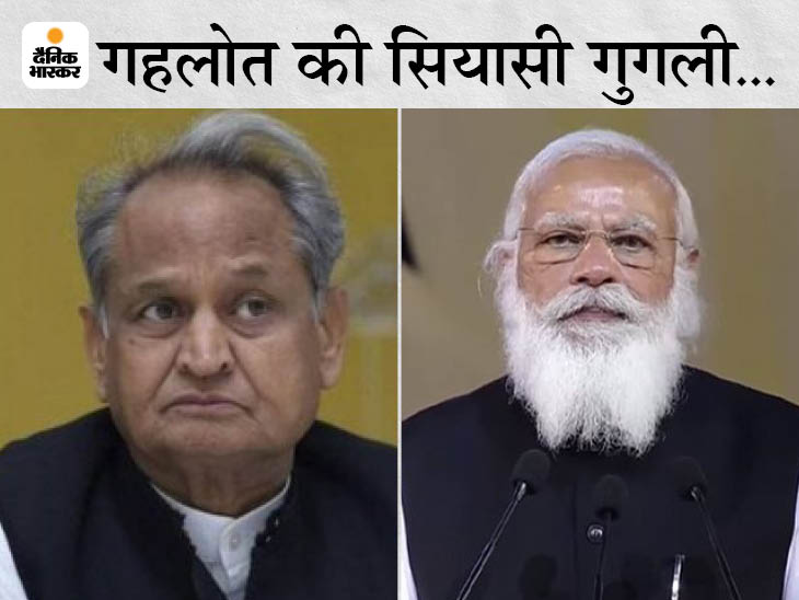 विश्नोई जाति को OBC में शामिल करने के लिए CM ने सिफारिश भेजी, राज्य की 30 विधानसभा सीटों पर इस जाति का प्रभाव जयपुर,Jaipur - Dainik Bhaskar