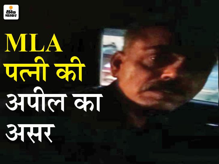 पत्नी की अपील पर BSP विधायक के पति का सरेंडर, वीडियो जारी कर कहा-मैंने पत्नी की बात मानी; STF बोली, हमने गिरफ्तार किया ग्वालियर,Gwalior - Dainik Bhaskar