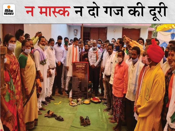 कांग्रेस प्रदेश अध्यक्ष ने तोड़ा प्रोटोकाॅल, जिस कलेक्टर ने 3 दिन पहले धारा-144 लागू की वे भी भीड़ में शामिल, बीजापुर को उप तहसील बनाने का था कार्यक्रम|छत्तीसगढ़,Chhattisgarh - Dainik Bhaskar