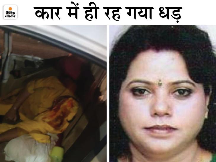 तेज रफ्तार ट्रक ने कार को साइड मारी; सिर धड़ से अलग हो सड़क पर जा गिरा, पति घायल सागर,Sagar - Dainik Bhaskar