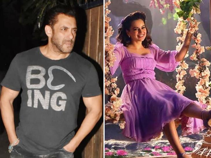 सलमान ने 'चिंगारी' ऐप में लगाया पैसा, 'थलाइवी' का पहला गाना रिलीज और सामने आया श्वेता तिवारी की बेटी की डेब्यू फिल्म का टीजर बॉलीवुड,Bollywood - Dainik Bhaskar