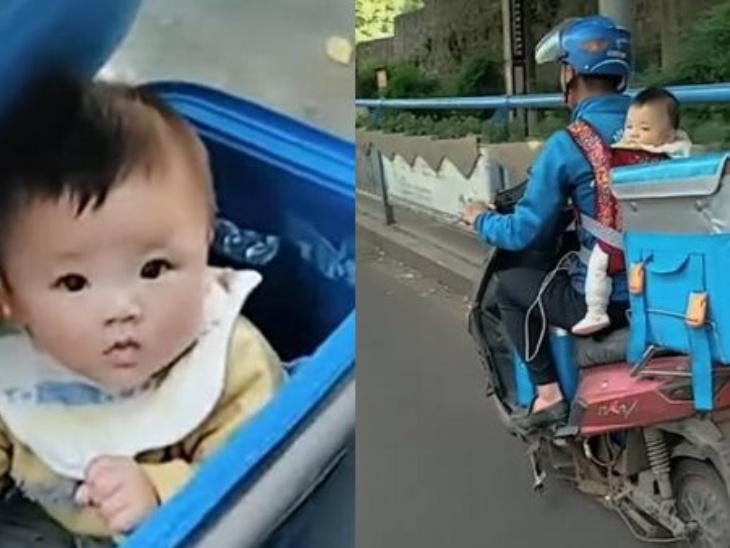 चीन का एक कपल अपनी बच्ची को काम के दौरान बॉक्स में बैठाकर रखता है साथ, आर्थिक तंगी के चलते मासूम की परवरिश का निकाला ये तरीका|लाइफस्टाइल,Lifestyle - Dainik Bhaskar