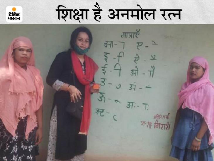 गांव की गलियों में महिला टीचर ने कराई वॉल पेंटिंग; खेल-खेल में सिखा रहीं हिंदी, अंग्रेजी, मैथ और सामान्य ज्ञान|छत्तीसगढ़,Chhattisgarh - Dainik Bhaskar