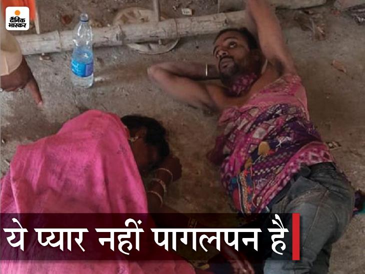 गरियाबंद में लड़का-लड़की ने जहर खाया; लिखा- हम जीना चाहते हैं, लेकिन मरने को मजबूर किया, दोनों की हालत गंभीर|छत्तीसगढ़,Chhattisgarh - Dainik Bhaskar
