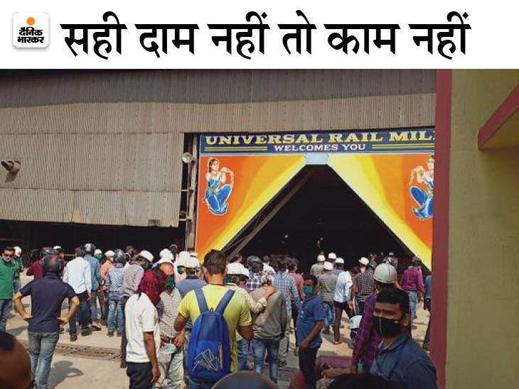 वेतन बढ़ाने की मांग को लेकर कर्मचारियों ने किया कामकाज बंद, 52 माह से पेंडिग हैं वेज रिवीजन|भिलाई,Bhilai - Dainik Bhaskar