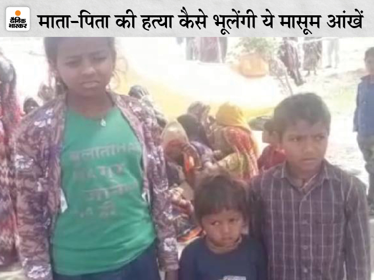 जमीन के विवाद में छोटे भाई ने खेत में सो रहे बड़े भाई और भाभी को कुल्हाड़ी से काटा, दो बच्चों ने भागकर बचाई जान सागर,Sagar - Dainik Bhaskar