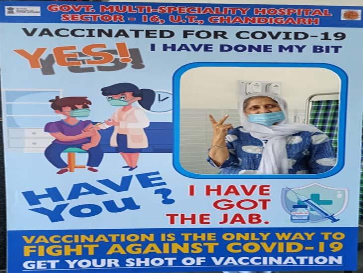 शहर में 84 हजार से ज्यादा लोगों ने ली वैक्सीन की डोज। फाइल फोटो - Dainik Bhaskar