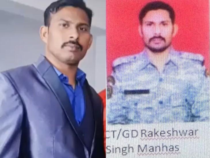 वॉट्सऐप कॉल पर नक्सलियों ने कहा- बीजापुर मुठभेड़ के बाद लापता जवान हमारे कब्जे में, पर नुकसान नहीं पहुंचाएंगे|छत्तीसगढ़,Chhattisgarh - Dainik Bhaskar
